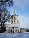 Building of collegium in Chernihiv, Ukraine Royalty Free Stock Photo