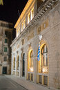 Building in corfu at night the mayor s the center of the city of greece Royalty Free Stock Photos