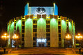 Building of the drama theatre in the city of chelyabinsk russia night image a modern with colored lights Royalty Free Stock Photo