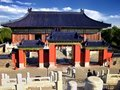 A building in the Forbidden City Royalty Free Stock Photo