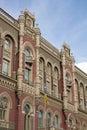 Building national bank ukraine kyiv Stock Image