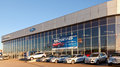 Building of official dealer ford samara russia november november in samara russia motor company is an american multinational Royalty Free Stock Photography