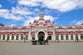Building of old railway station in Ekaterinburg Royalty Free Stock Photo