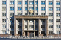 The building of the State Duma Royalty Free Stock Photography