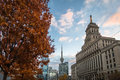 Buildings in Downtown Toronto with CN Tower and Autumn vegetation - Toronto, Ontario, Canada Royalty Free Stock Photo