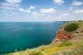 Bulgaria black sea coast landscape of kaliakra headl panoramic headland Royalty Free Stock Image