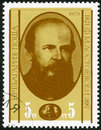 BULGARIA - 1978: shows Fyodor Mikhailovich Dostoyevsky (1821-1881), Russian writer Royalty Free Stock Photo