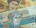 Bulgarian money Royalty Free Stock Image