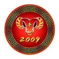 The Bull 2009 Year symbol Royalty Free Stock Photos