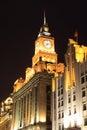 Bund zegarowy zwyczajów noc Shanghai wierza Zdjęcia Stock