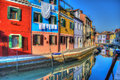 Burano buildings canal on a clear day Royalty Free Stock Image