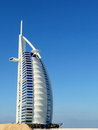 Burj al arab hotel dubai united emirates december view of from the jumeirah beach is one of the dubai landmark Royalty Free Stock Photos