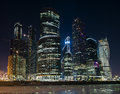 Business Center Moscow City at night. Royalty Free Stock Photo