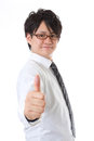 Businessman with the confidence Royalty Free Stock Photo