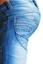Buttocks in jeans Royalty Free Stock Photo