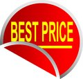 Button Best Price Stock Photo