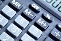 Buttons of calculator Stock Photography