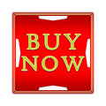 Buy now button