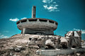 Buzludzha, Bulgarie Photo stock