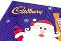 Cadbury Christmas Confectionery Royalty Free Stock Photo