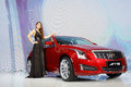 Cadillac ats a red in auto show guangzhou Royalty Free Stock Photo