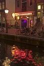 Cafe Remember, The Rossebuurt, Amsterdam