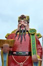 Cai Shen: Chinese god of prosperity Stock Photos