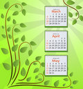 Calendar for 2011 - spring months. eps10 Royalty Free Stock Photo