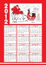 Calendar 2012 in style of Russian  tradition Royalty Free Stock Image