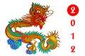 Calendar Chinese dragon Stock Image