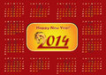 Calendar chinese new year of the horse vector this is is made in traditional colors red and Stock Images