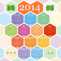 Calendar colorful for year week starts on sunday Royalty Free Stock Photos