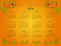 Calendar grid the in with elements of art khokhloma vector illustration Stock Photography