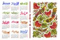 Calendar hand drawn in ukrainian folk style Royalty Free Stock Photos