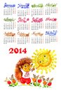 Calendar hand drawn in ukrainian folk style Royalty Free Stock Photo