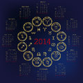 Calendar with horoscope signs Royalty Free Stock Photo