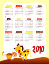 Calendar of next year Stock Photography