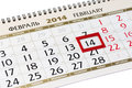 Calendar page with red frame on february closeup Royalty Free Stock Image