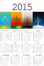 2015 Calendar With Seasons