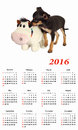 Calendar toy terrier puppy with toy Royalty Free Stock Photo