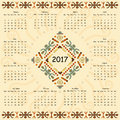 Calendar two thousand seventeenth year. Royalty Free Stock Photo