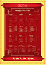 Calendar vector chinese pattern for the year the year of the horse the written on a red paper scroll there are different horse Stock Photography