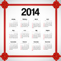 Calendrier Photo stock