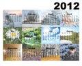 Calendrier avec des saisons de photos Images libres de droits