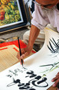 Calligrapher draw handwriting in penmanship sai gon viet nam february close up of the at fair springtime this is special culture Stock Photography