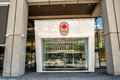 Canadian olympic house in montreal entrance of the http ca Royalty Free Stock Image