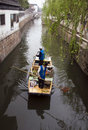 Canal de Suzhou Photos stock