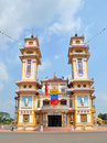 Cao dai temple in vietnam Stock Photography