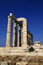 Cape Sounion Poseidon Temple Royalty Free Stock Photos