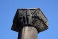 Capital of column with eagle figure,Zvartnots temple,Armenia Royalty Free Stock Photo